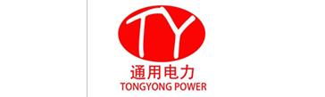 武强县通用变压器配件有限公司